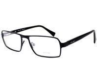 2c85414c4d Trouvez vos lunettes de vue Police en promotion toute l'année
